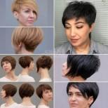 15 разкошни прически за къса коса
