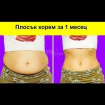 Плосък корем за 1 месец! 6 упражнения = смърт на паласките и висящото коремче: