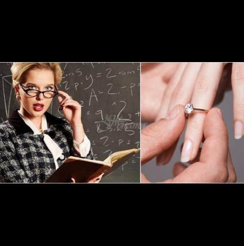 Горчиво! Учителка получи предложение за брак пред учениците си навръх 15 септември - вижте реакцията ѝ (Снимки):