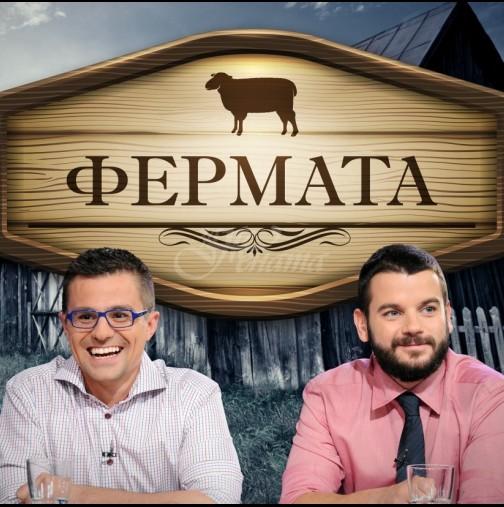 Иван и Андрей с шокиращи подробности за новия сезон на pиaлититo Фермата