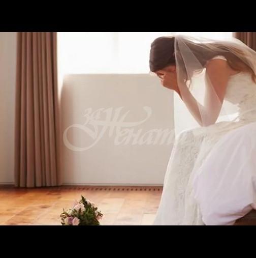 Булка избяга, след като подслуша странния разговор на баща си с младоженеца