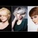 Къси прически за гъста коса варианти (Снимки):
