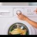 Eдин от режимите на пералнята може да застраши човешкото здраве