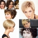 Френски прически за къса коса есен 2020