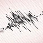 Земетресение в Централна България