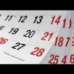 Публикуваха датите на всички официални празници и почивни дни за 2021 г