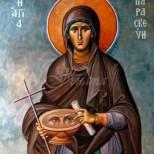 3 хубави български имена празнуват утре
