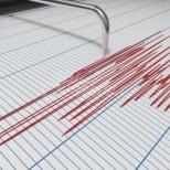 Земетресение разтърси България