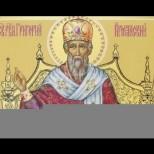 7 будни имена празнуват имен ден днес