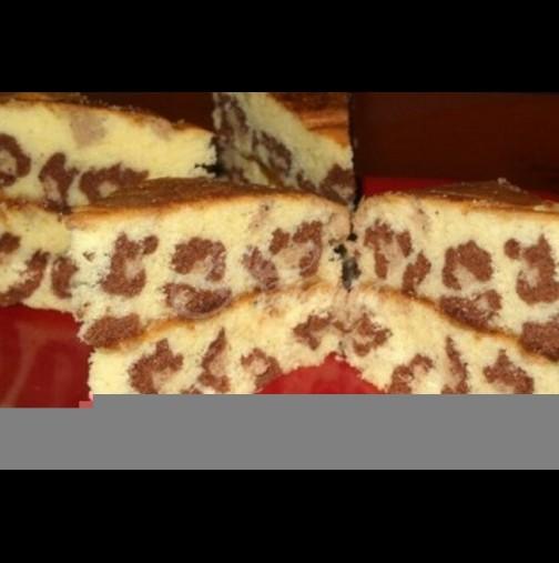 Кекс като кекс, но като го разрежа, всички ахват! Направете си и вие прочутия Леопардов кекс - невероятно красив и супер пухкав: