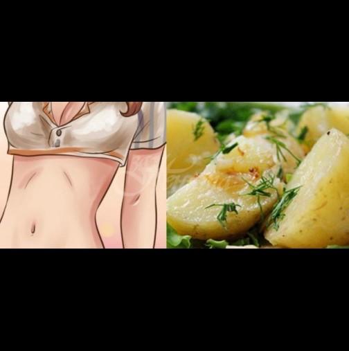 3-дневна картофена диета за ударна загуба на килограми - засища корема и топи талията: