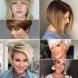 15 стилни прически, които правят жената по-млада след 30, след 40, след 50 и след 60