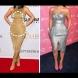 Как да изберем рокля според фигурата си - идеалните варианти за всяка форма на тялото (Снимки):