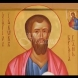 Утре се чества паметта на брата Господен, а 5 имена празнуват имен ден