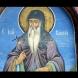 Утре честваме паметта на велик български светия и чудотворец
