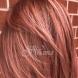 14 цвята за коса, които ще са абсолютен хит тази есен (Галерия)