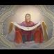 Днес не забравяйте да отидете на църква-Света Богородица ще ви закриля!