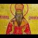 Утре имен ден празнуват хората с имена на гръцки богове