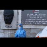 """От """"Пирогов"""" дадоха точните симптоми на всички форми на коронавируса и посочиха какво да правим:"""