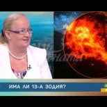 Прогнозата на Алена за Ретроградния Меркурий-Ето какво ни очаква-Видео