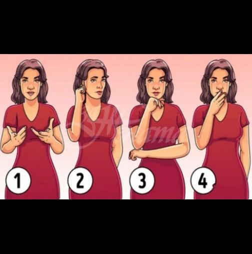 Коя от жените е лъжкиня? Мисли внимателно! Ето отговора: