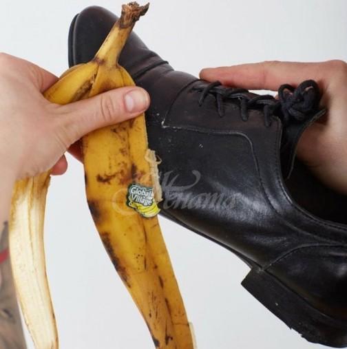 Натърках старите кожени обувки с обелка от банан и станаха като нови и още 12 хитри начина как да върнете живота на обувките си