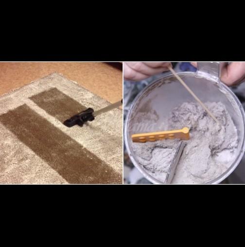 Сухо почистване на килими - поръсваш, изчакваш и минаваш с прахосмукачката. Излизат цял тон мръсотия и прах!