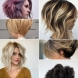 Многослоен боб за гъста коса