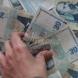 България въвежда скоростно еврото