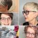 Къси прически за жени с очила