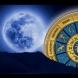 Мощна Синя Луна на 31 октомври ще ни раздруса кармично! 4 зодии ги очакват нови върхове и финансово благополучие!