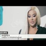 Андреа Лично каза истината - Заедно ли е с Пулев-Видео