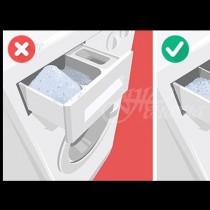 15 грешки, които всички допускаме при прането на дрехи, а после се чудим защо са ни съсипани дрехите
