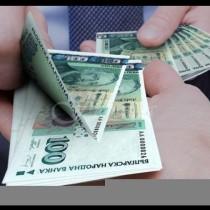 ИЗВЪНРЕДНО! За всички, които са теглили кредити от банки: