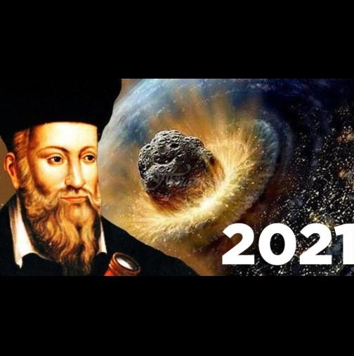8-те прокоби на Нострадамус за 2021 - някои вече се сбъдват!