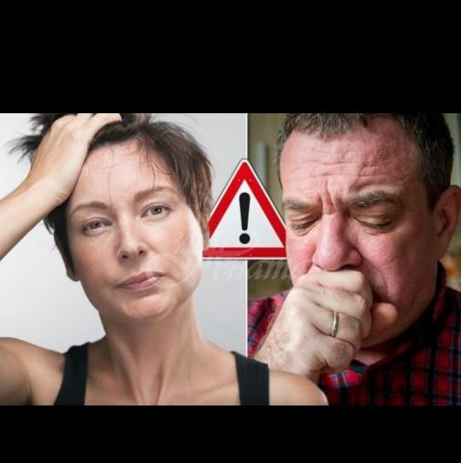 Два ранни симптома на коронавирус, които е лесно да се пропуснат: