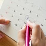 Важни промени в платените отпуски