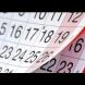 116 почивни дни и празници през 2021 година-списък