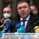 За облекчаване на мерките, министър Ангелов е категоричен