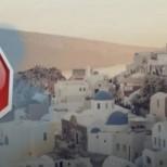Гърция с решение, от което ще посърнат хиляди българи