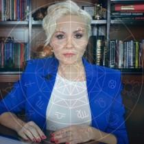 Хороскопът на Василиса Володина за седмицата от 18 до 24 януари 2021 година