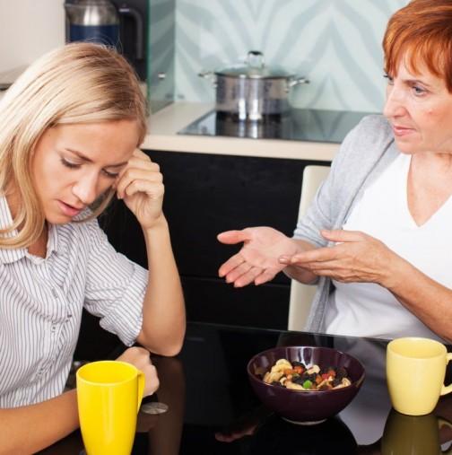 Как да повлияете на свекърва, която не иска да почиства къщата