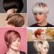 Видове прически за къса коса-20 печеливши примера