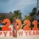 Ето кои звезди посрещнаха Нова година на Малдивите (снимки)