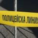 Братоубийство с клещи в Карнобат