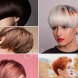 Прически за къса коса 2021