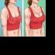 13 трика, с които ще направите бюста си двойно по- голям