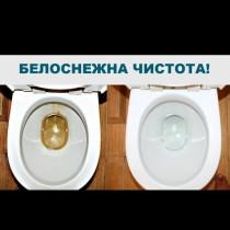 Ето как мият тоалетните по турските хотели, за да светят и скърцат от чистота: