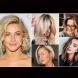 7 умни прически за тънката коса, които не губят обем и изглеждат разкошно (Снимки):