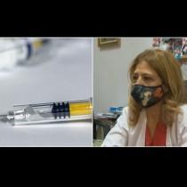 Д-р Георгиева от \